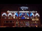 Декоративная светотехника Neon-Night