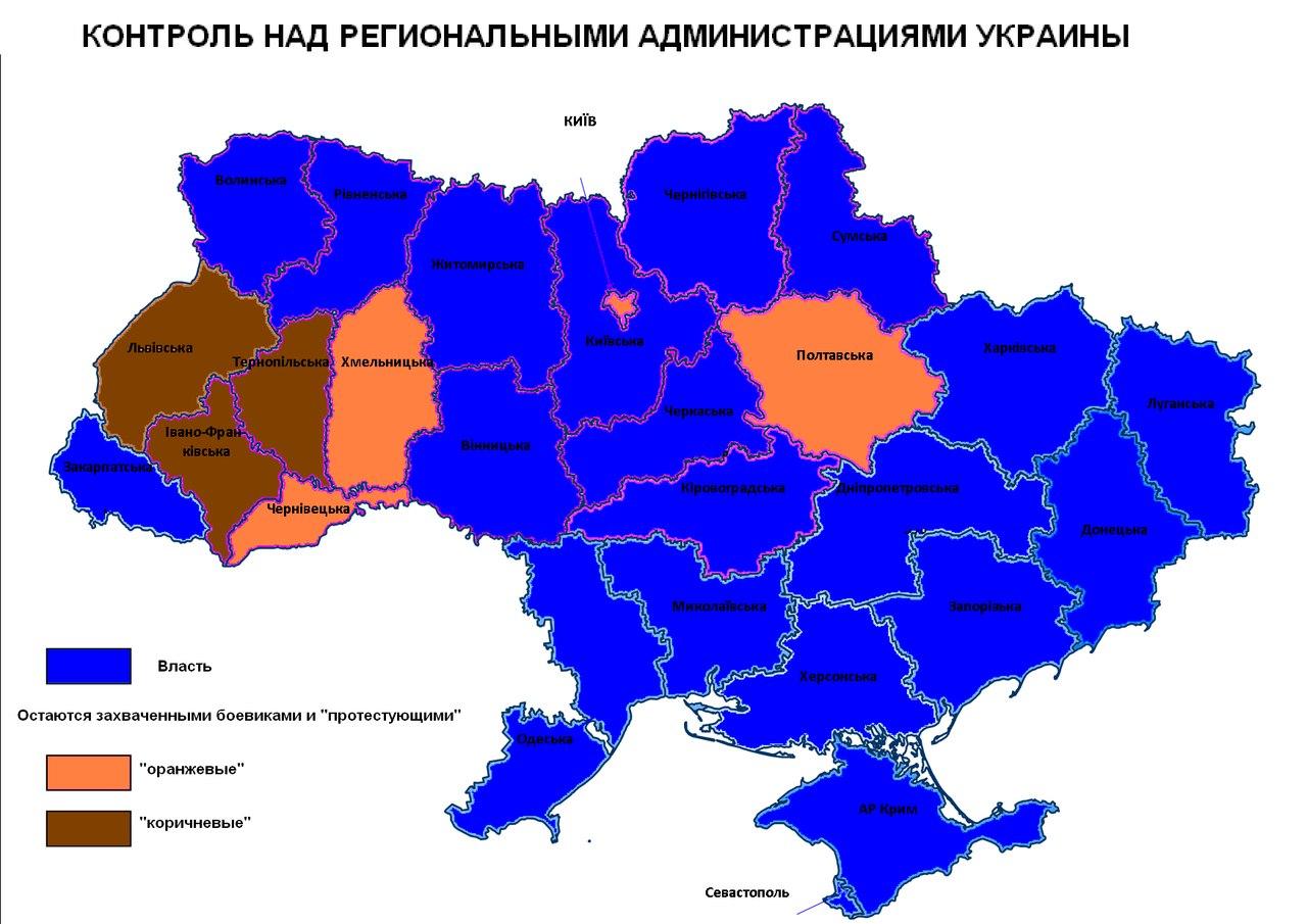 карта захвата ОГА на 6 февраля 2014